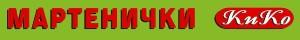 Мартенички Кико Лого